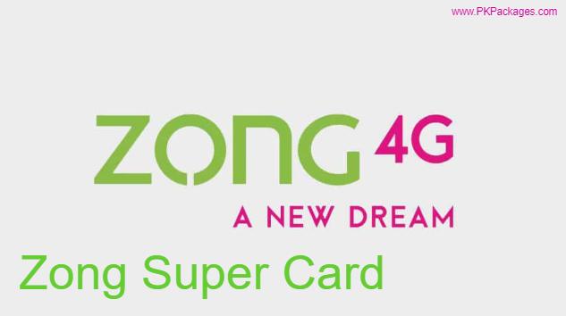 Zong Super Card